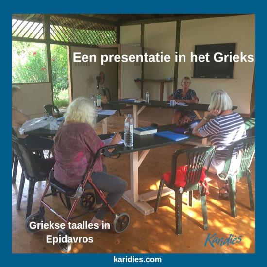 Een presentatie in het Grieks